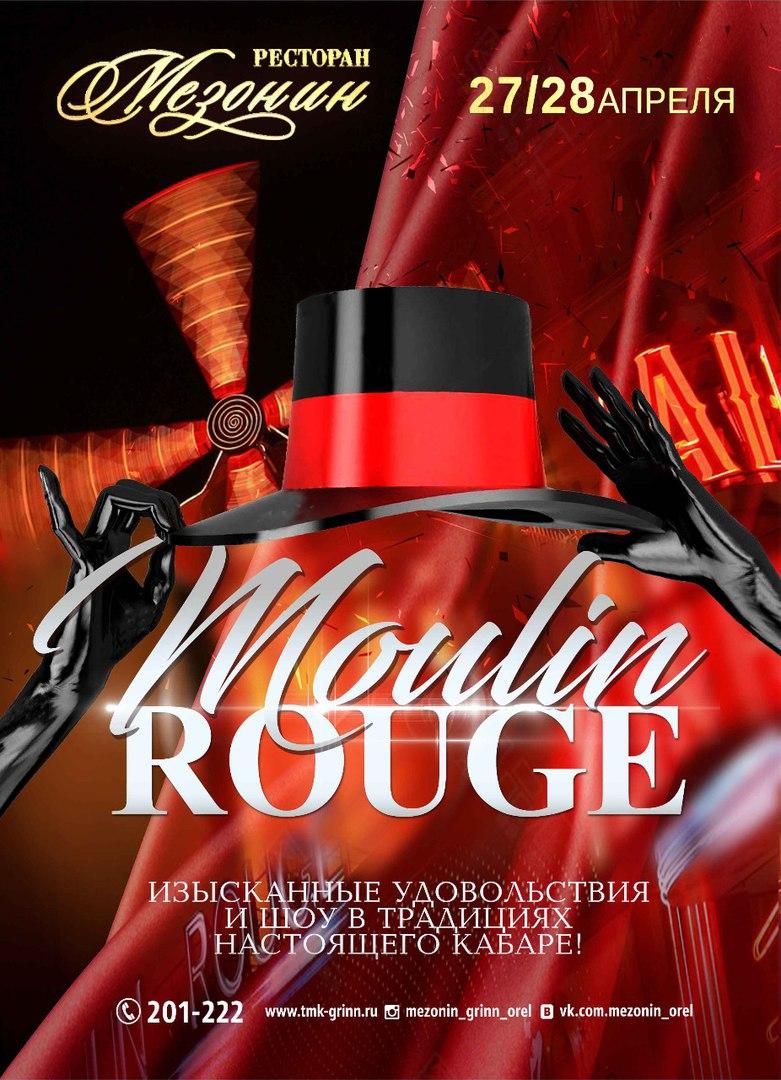Moulen ROUGE