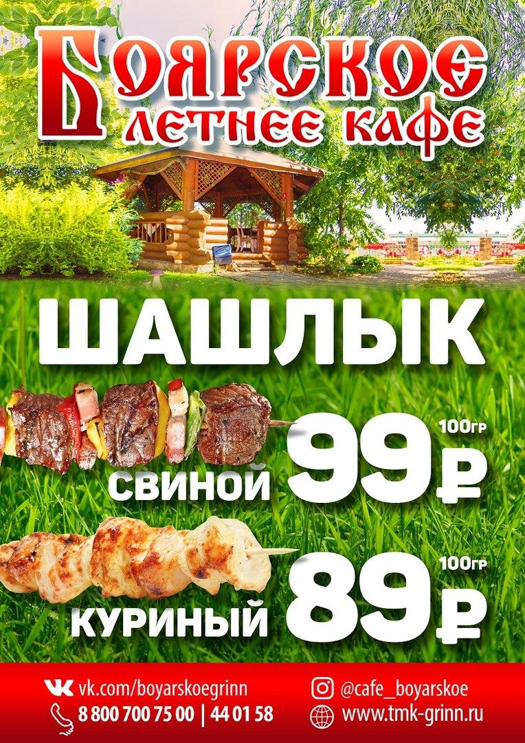 Любимые блюда, приятные цены!