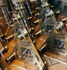 Сразу три многофункциональных комплекса «ГРИНН» вошли в «100 лучших офисных и торговых центров России»